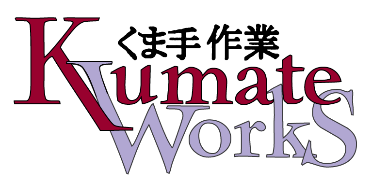 Kumate Works